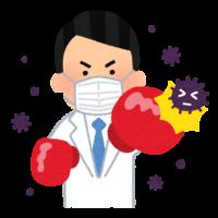 ウィルスと闘う人
